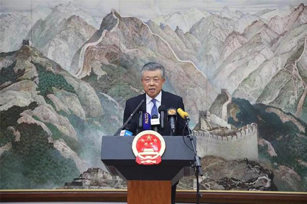 刘晓明大使对香港暴力事件召开记者会