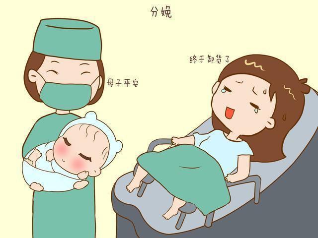 分娩时,孕妈掌握这5个用力小妙招,顺产时间短还免侧切