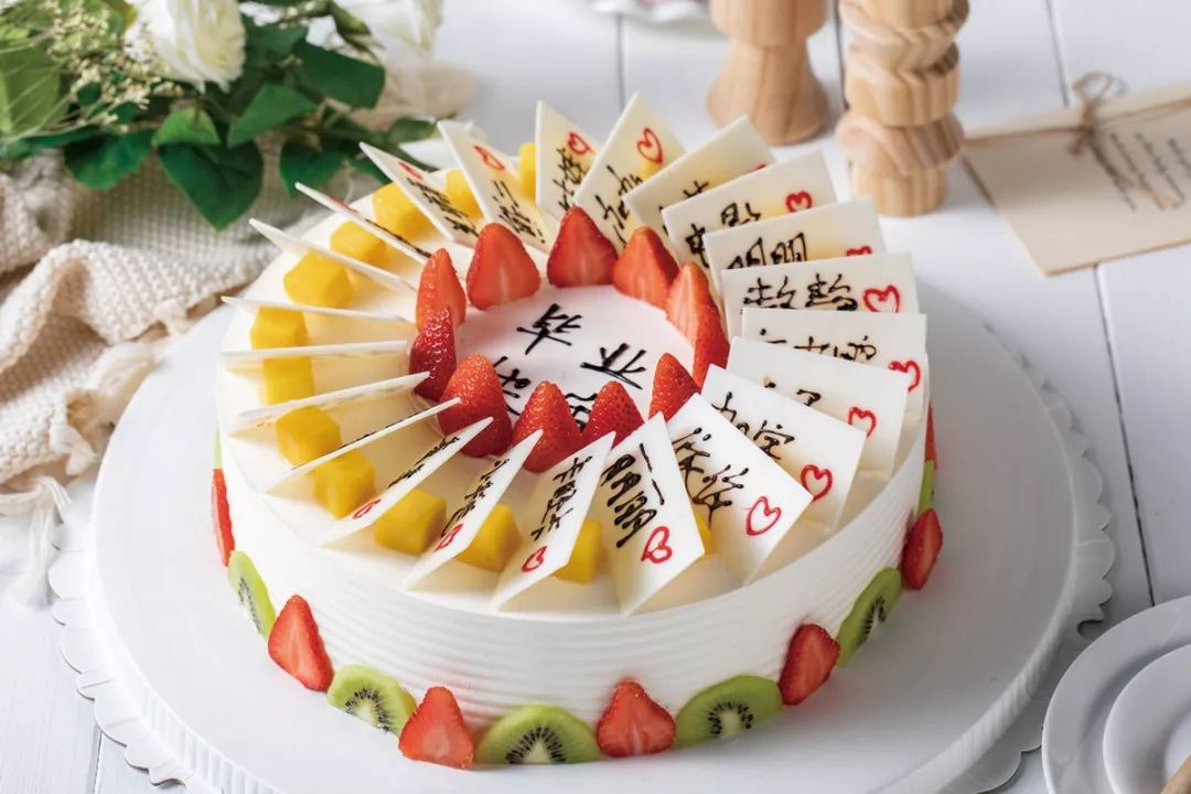 毕业季丨匆匆那年,蛋糕最甜!