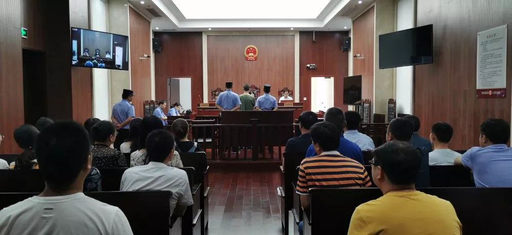 张家港市法院开庭审理一起贪污案件,这次庭审很特殊!
