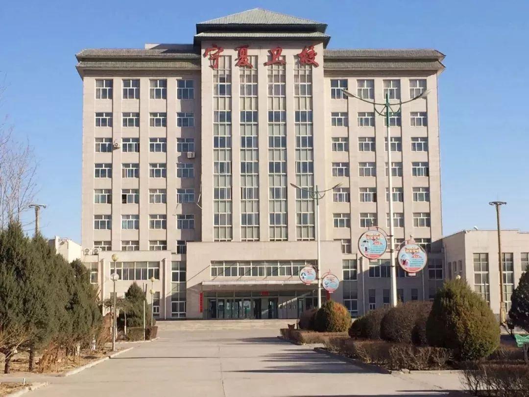 平罗县卫生技术培训中心-地址、电话