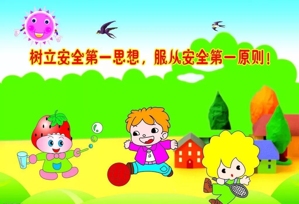 东河区教育局开展全区幼儿园安全大检查工作