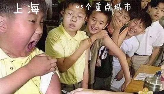 马上轮到你!先看上海这4家医院垃圾分类怎么做