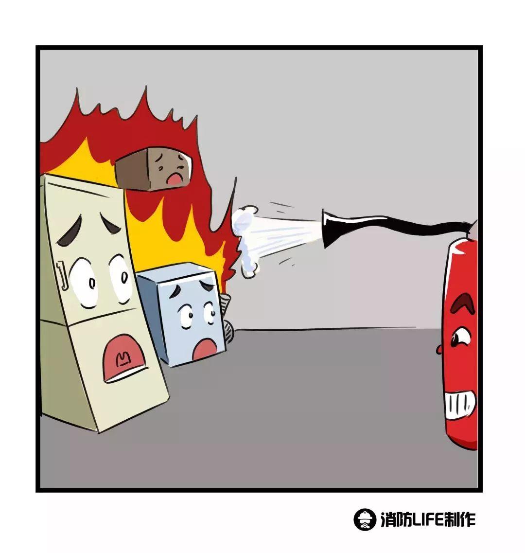 安全 经开消防送上消防培训 套餐 ,乐学防火教育