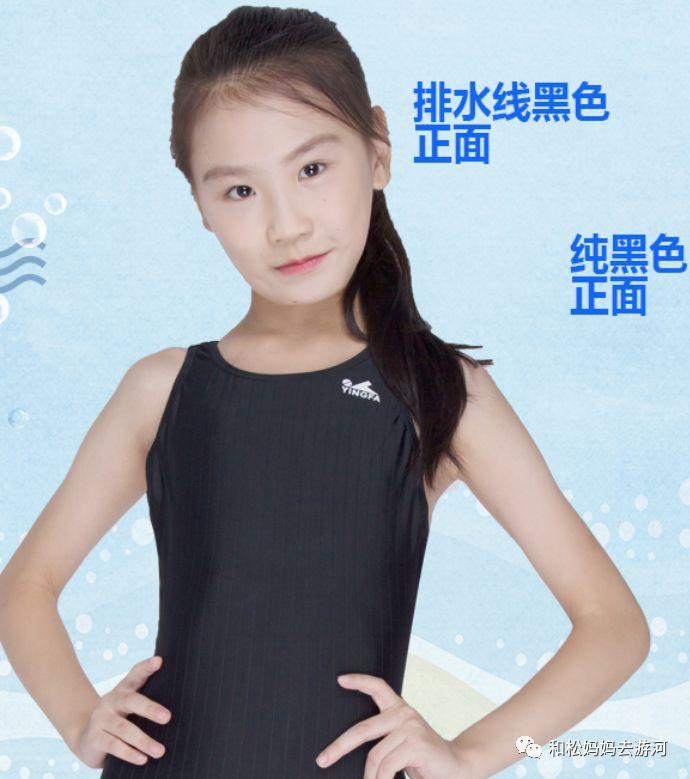周五推荐特刊(174期)——夏日游泳玩水全装备,还有留言赠书