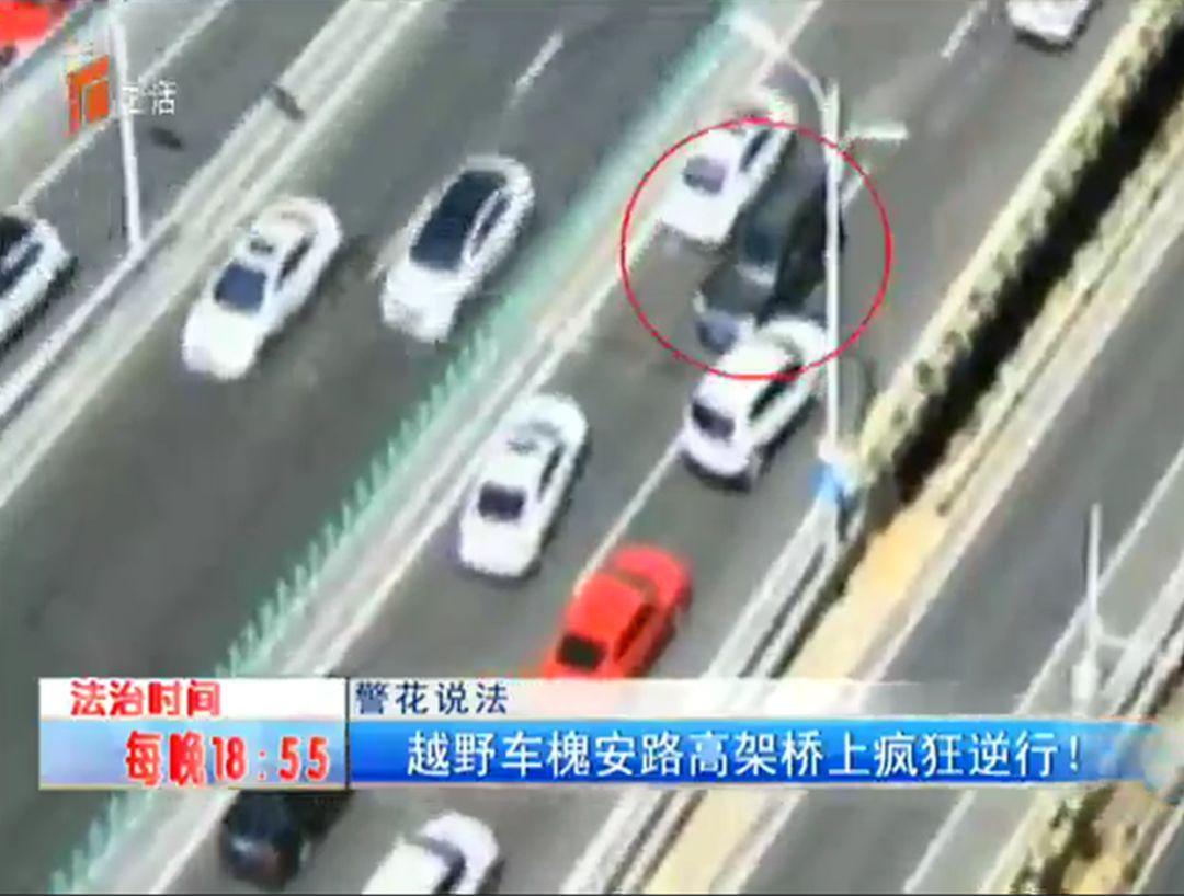 高架桥上生事故,越野车竟然直接掉头,逆行逃逸……(图7)