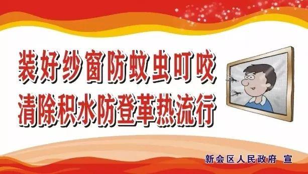 【好消息】睦洲镇南安村第三届水果缤纷乐,7月6日邀你来打卡!