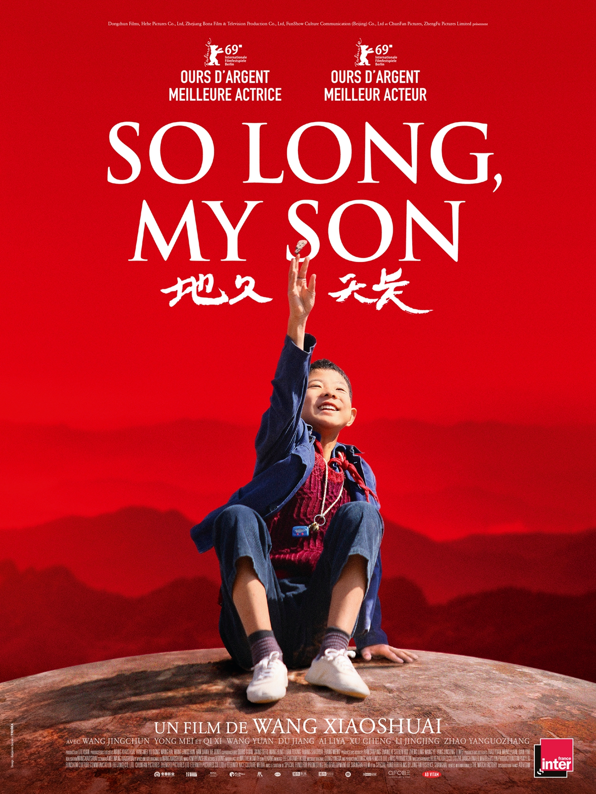 《地久天长》布鲁塞尔国际电影节获奖 近期欧洲四国接连上映