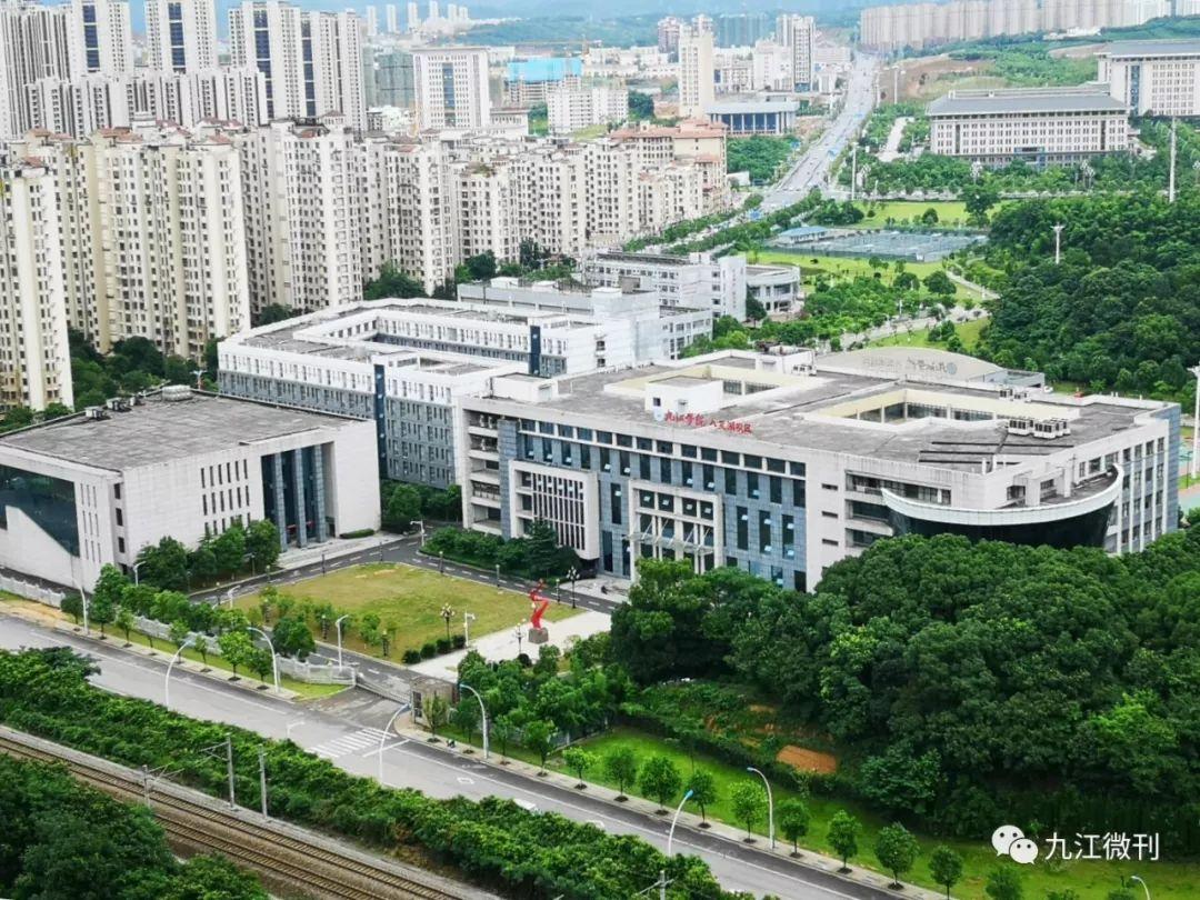九江学院八里湖校区已搬迁,八里湖新增一所中学