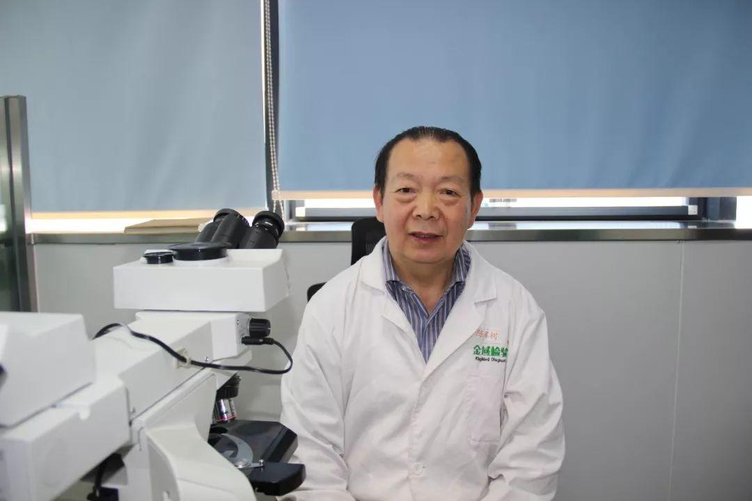 【最美金域人】金域常青树——记天津金域血液病理专家陈辉树