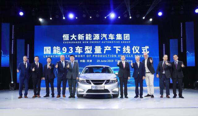 从国能93量产看恒大造车:成熟整车制造能力将成市场关键