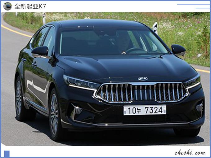 全新起亚K7实拍 颜值不输亚洲龙/发动机带黑科技