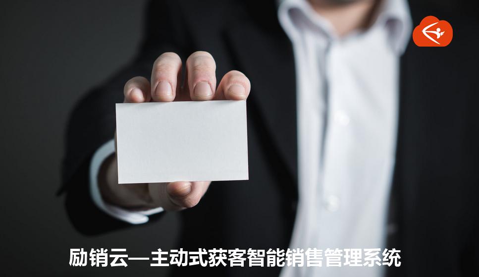 励销云管理经验分享,销售经理最应关注的六大指标_淘网赚