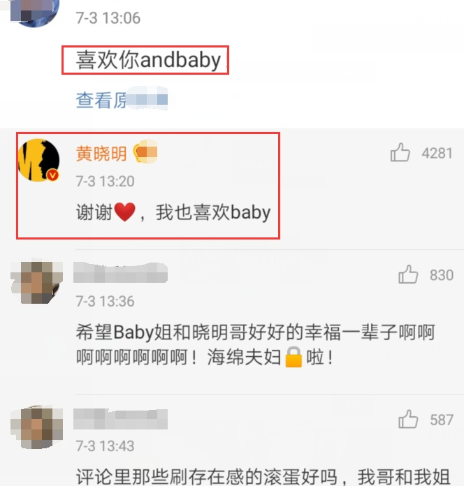 公开示爱Baby后,黄晓明深夜与好友聚餐,喝醉酒被助理搀扶 作者: 来源:芒果捞娱乐学妹