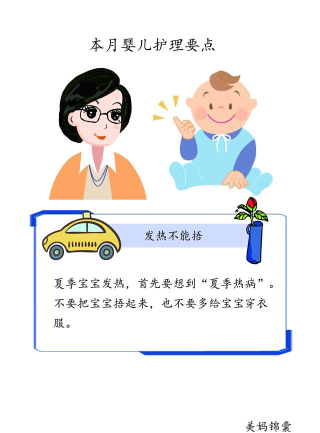 http://www.gkuje.club/jiankang/250699.html