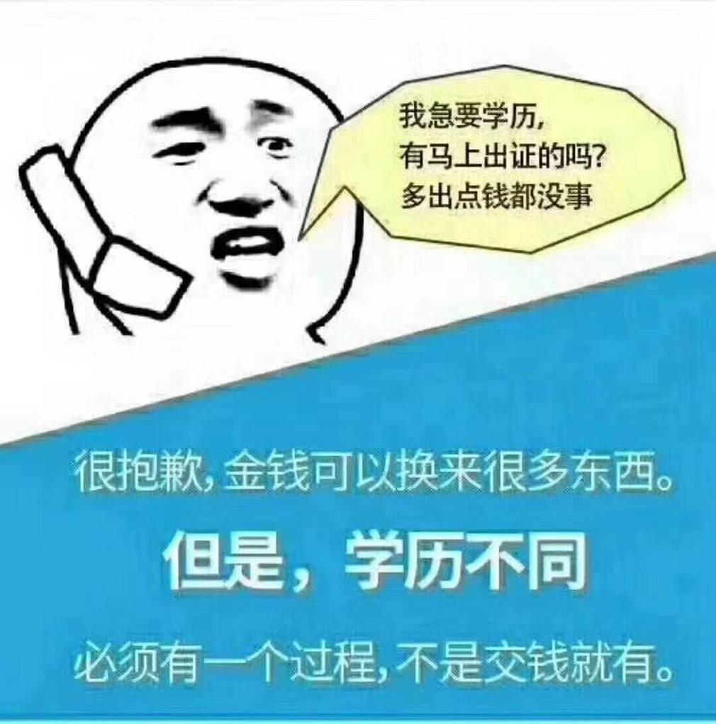 广州学历提升哪家好,尚德机构靠谱吗