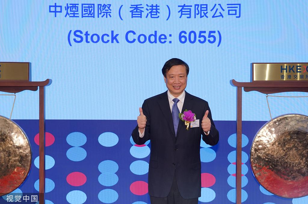 """中烟香港股价单日振幅67%,体验""""蹦极""""刺激勿忘风险"""