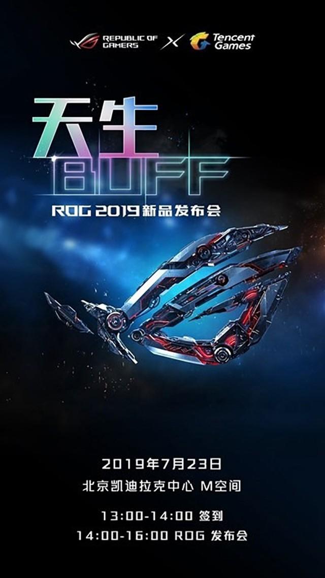 煜星娱乐:华硕ROG Phone2游戏手