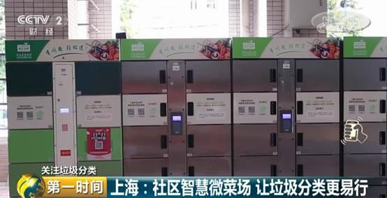 <b>垃圾分类焦虑怎么破?上海菜市场成精了:玉米去皮、金针菇剪根…</b>