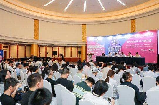 17173携手2019ChinaJoy共话行业发展新趋势