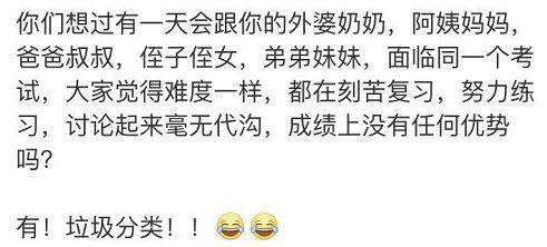 """垃圾分类""""逼疯""""上海人?别笑,马上轮到你了!"""