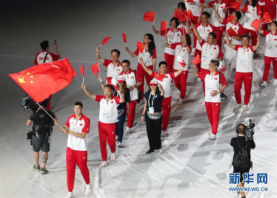 第30届世界大学生夏季运动会开幕