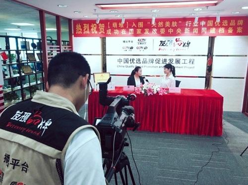 意丝蔻萌堆荣获中国优选品牌