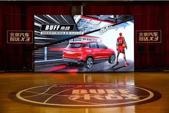 <b>以年轻运动为名,北京汽车智达X3预售5.99万元-9.99万元</b>