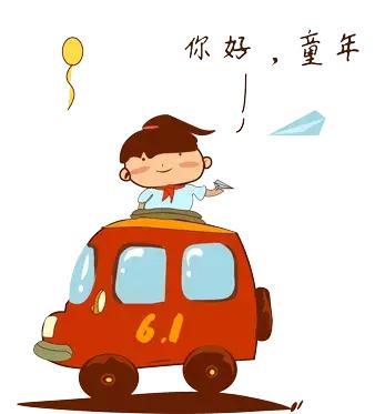 暑期送孩子这个,别人家的孩子都羡慕!惠州和顺家园