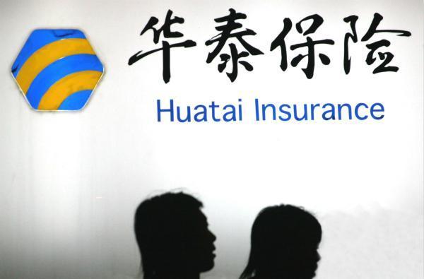 """华泰保险股权向""""安达系""""集中 8股东拟出清6.49%股权离场"""