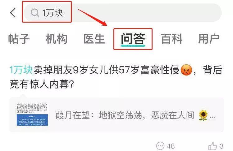 wwwqiangjiantoupaicom_从高圆圆手里接过\