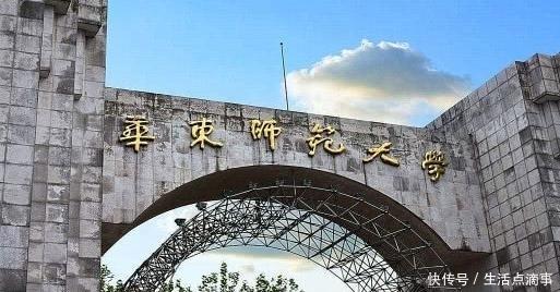 中国最好的9所师范大学,华中师范大学第3,湖南师范大学第6