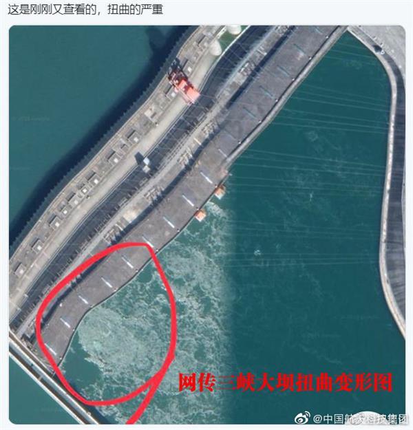 三峡大坝扭曲变形?谷歌地图错了 高分六号实拍辟谣