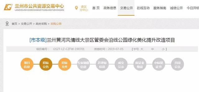 乐博国际官网