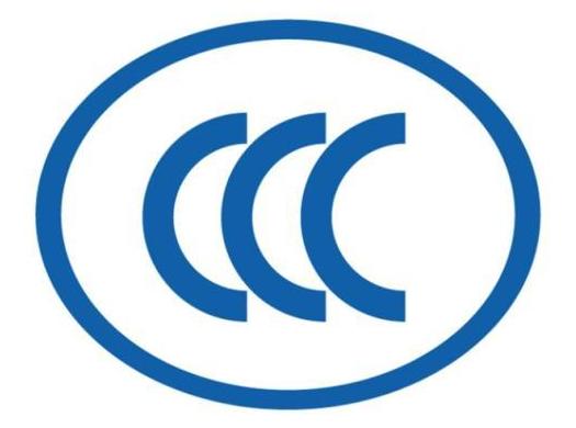 3c认证代理机构代办3c认证的好处插图