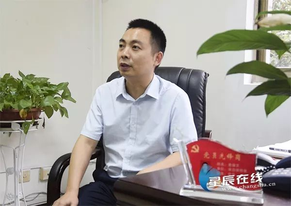 <b>我是共产党员⑥丨史俊文:在政府与群众间架起连心桥</b>