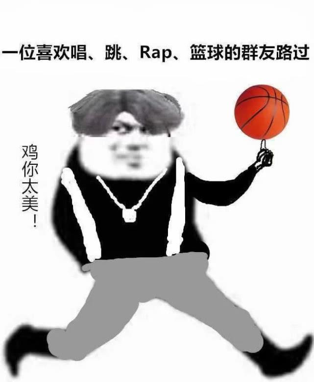 不再是蔡徐坤,NBA换大使了,可这么看来,蔡徐坤运球顺眼多了