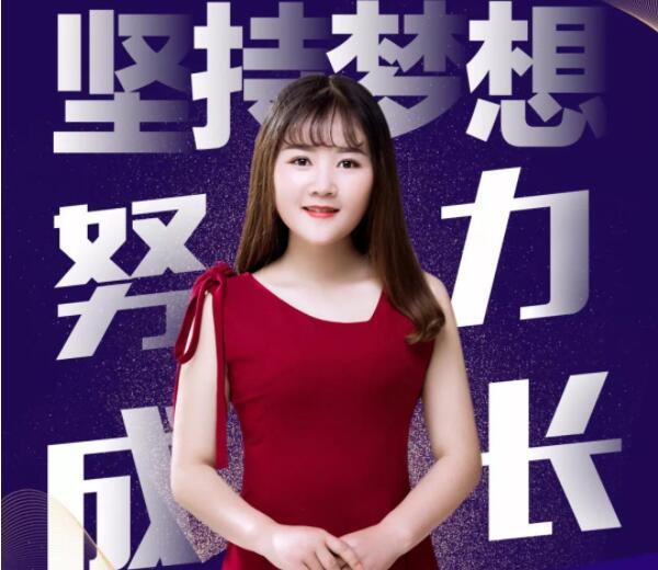 吴梦萱创业故事|3个月完美蜕变,97年宝妈的创富史