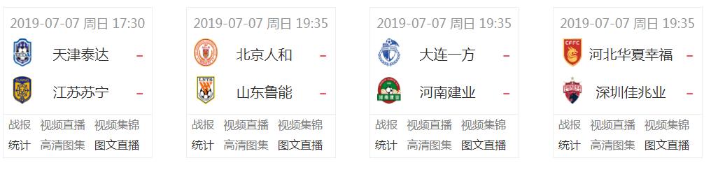 中超:CCTV连播3场上海德比成首选外援离队+禁赛检验李霄鹏