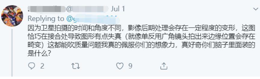 三峡大坝被传已变形将溃堤 中国航天发卫星图澄清