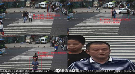 人民日报评南京闯红灯记入个人信用:治理要除病灶
