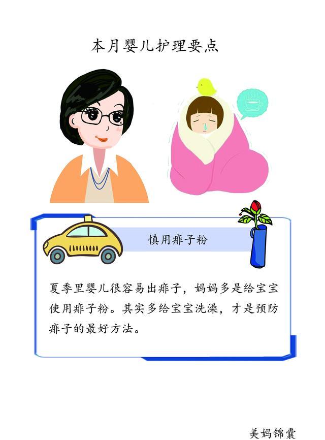 http://www.gkuje.club/jiankang/250691.html