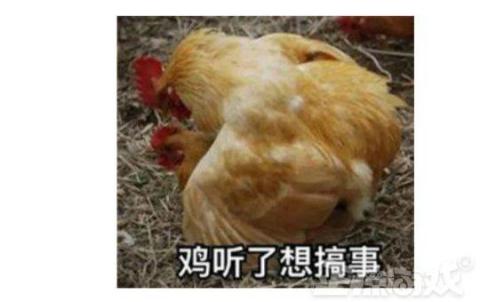 四任中国首富都盯着这个日本IP,不做游戏的马云即便打脸也要搞游戏!