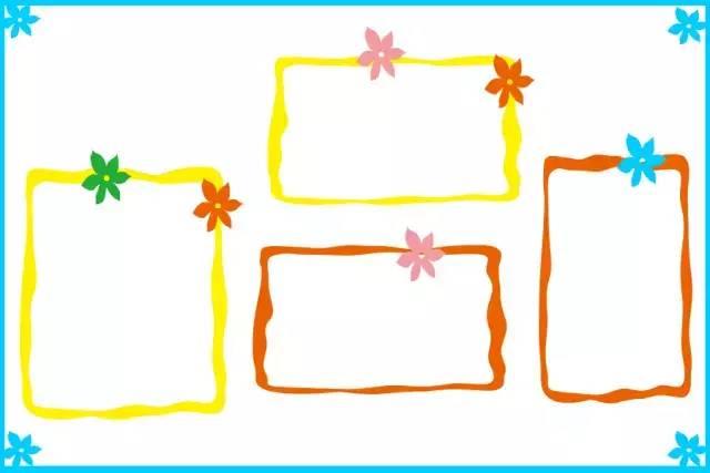 主题墙和家园共育栏的边框设计图片