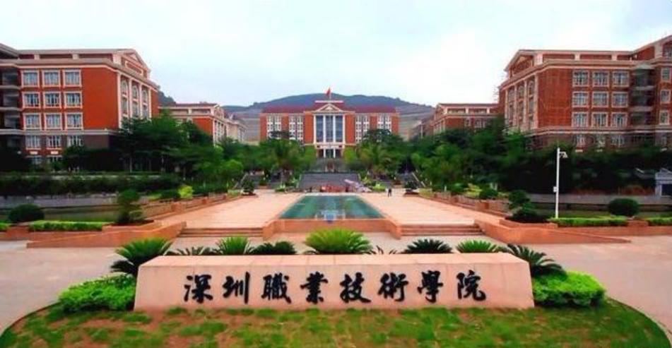 华南最牛高职院校,超10%毕业生入职腾讯等名企,华为录用46人