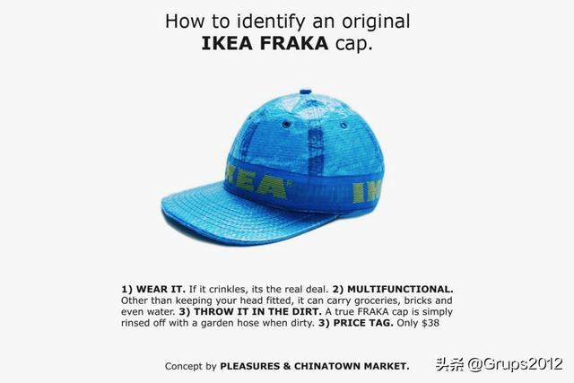 盛传外国IKEA专卖店开售自家帽子 当真要开拓时装市场吗