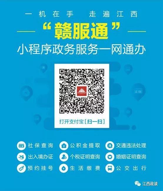 吉安市2021年人口与GDP_江西房价最坚挺的一个城市,不是南昌,也不是赣州