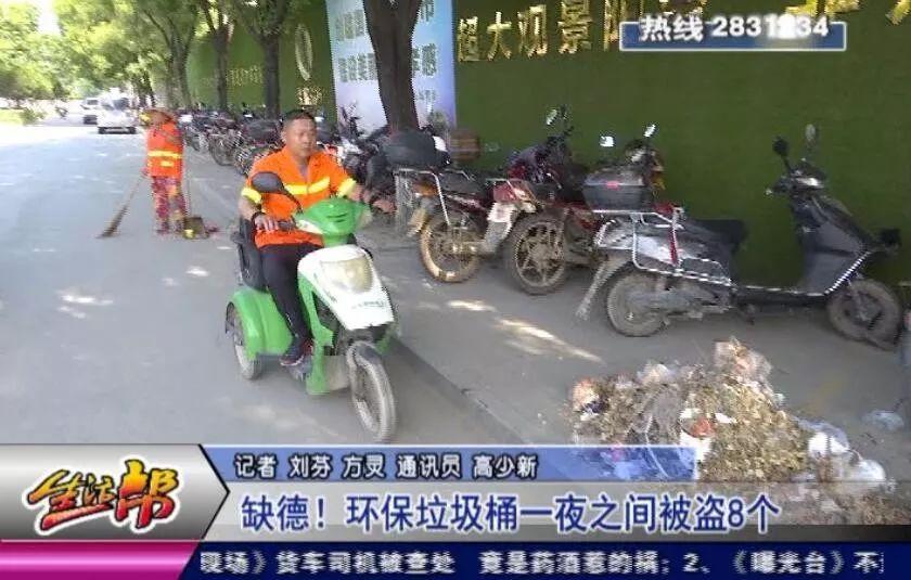http://www.weixinrensheng.com/lishi/430754.html