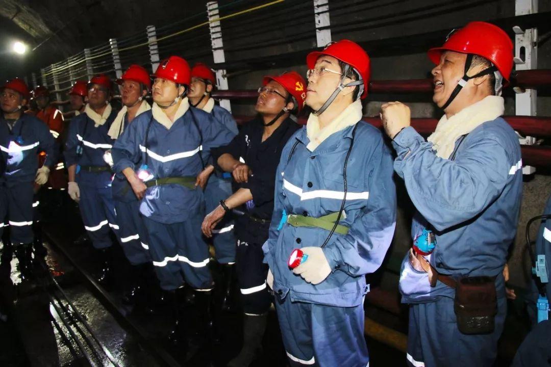 头条|中煤集团总经理、党委副书记彭毅到大屯公司调研指导工作