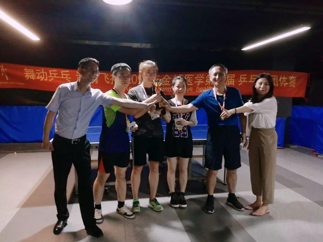 舞动乒乓,激情飞扬——金域医学举办2019第一届乒乓球团体赛